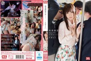 (Uncensored Leaked) SNIS-352 Perawat Nymphomaniac Wanita Hen Angel Moe Of Molestation Need