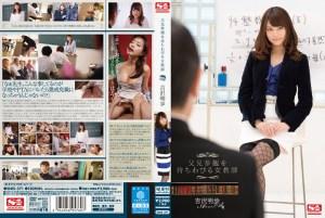 (Bocor Tanpa Sensor) SNIS-371 Guru Wanita Dengan Tak sabar Menunggu Orang Tua Mengunjungi Akiho Yoshizawa
