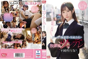 SSNI-463 Cool And Unf Pleasant Scholar President's After College Tsundere Najis Intercourse Act Angel Moe
