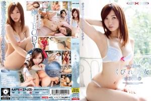 MXSPS-664 PERMINTAAN Konstriksi Kecantikan Mizusawa Nono