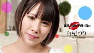Naughty Kiss And Fucking: Riri Shiraki