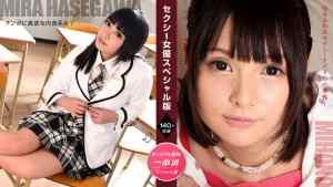 Edisi Khusus Aktris Seksi – Mira Hasegawa