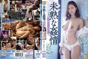 ADN-203 Dewasa Muda Younishitoshita Dan Istri Menikah OL Saeko Matsushita