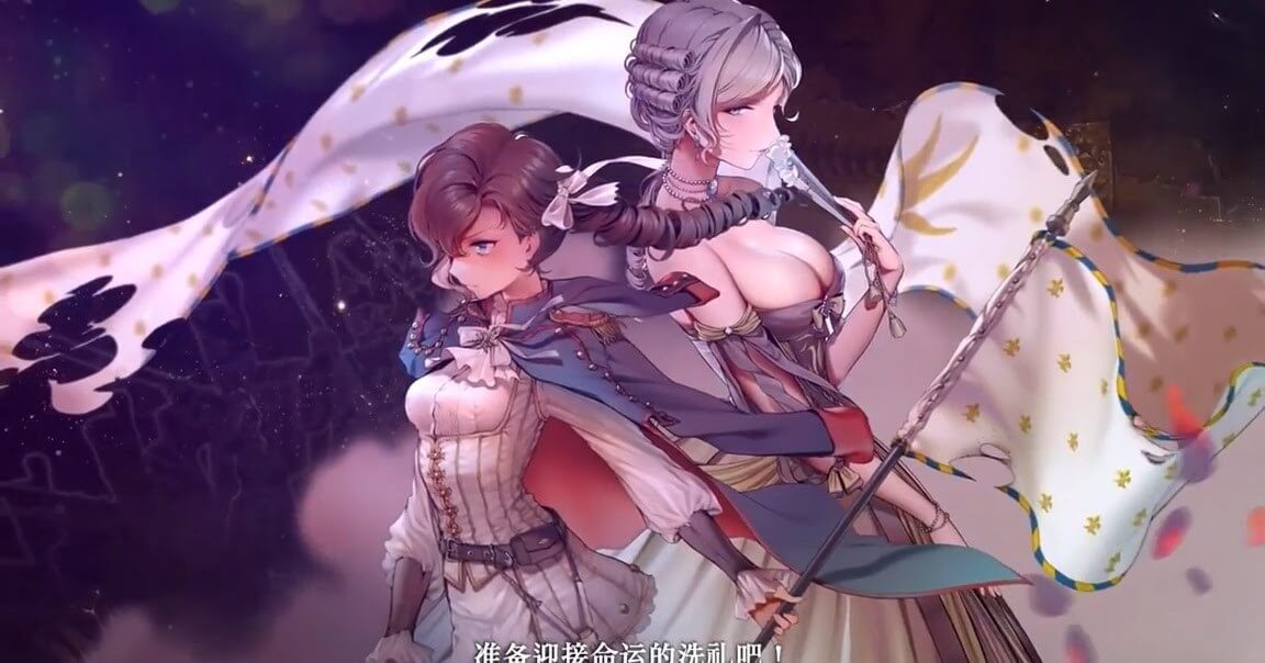 [Azure Flame Studio]聖女戰旗 Banner of the Maid