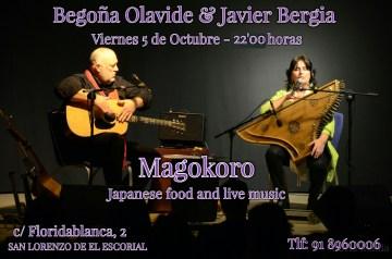 Begoña Olavide & Javier Bergia – A los Poetas, Burlesco y otras Hierbas Esenciales.