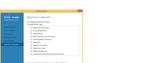 Instalación y Configuración de MySQL en Windows 22