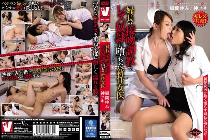 jav lesbian dvd
