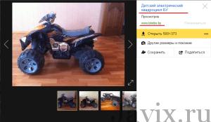 отдам даром Вконтакте