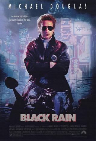 "Cartel de ""Black Rain"" (Ridley Scott, 1989)"