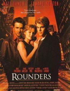 """Cartel de """"Rounders"""" (1998)"""