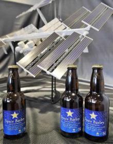 La nueva cerveza espacial de Sapporo
