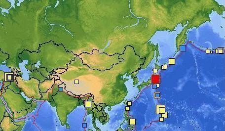 Terremoto de intensidad 5,7 Richter en Tōhoku, al norte de Japón (14 de marzo de 2010)