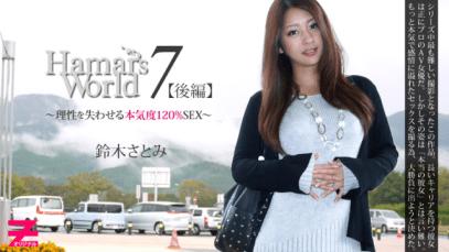 -heyzo-0331-satomi-suzuki-hamar-s-world-7-part2-closer-look-at-satomi