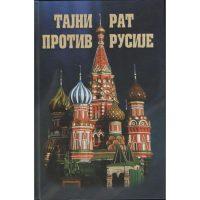 Tajni rat protiv Rusije