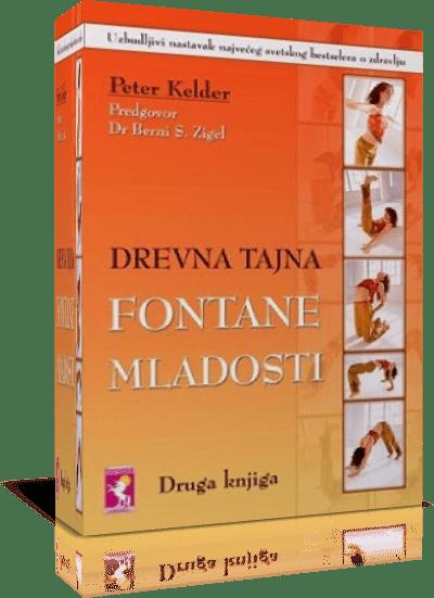 Drevna tajna fontane mladosti - Druga knjiga - Katarina Knežević - Javor izdavastvo