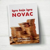 Igre koje igra novac - Žana Zavjalova & Andrej Moisejev