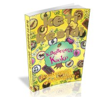 Karamela koko - Keti Kesidi - Javor izdavastvo - Za svakoga po nesto