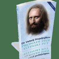 Pronađi svoj istinski put - Valerij Sinjeljnjikov - Javor izdavastvo