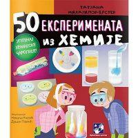50 eksperimenata iz hemije - Tatjana Mihajlov Krstev