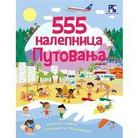 555 nalepnica putovanja - Grupa autora - Javor izdavastvo
