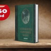 Antologija narodnih bajki