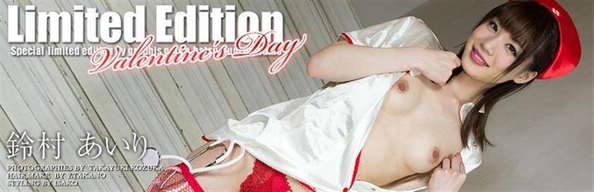 Graphis - 2015.02.06 期間限定 No.302 Airi Suzumura 鈴村あいり Valentine's Day Special