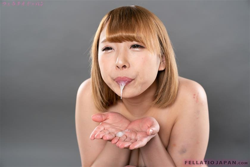 Fellatio Japan - Rio - HQ