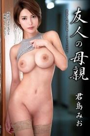 VEC-359 [ENG SUB] My Friend's Mother Mio Kimijima