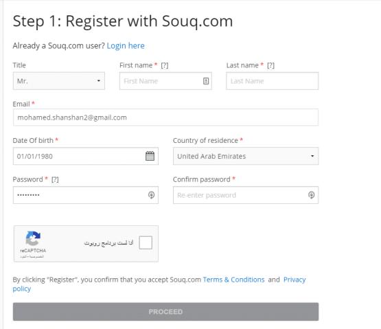 souq1 للربح من الانترنت
