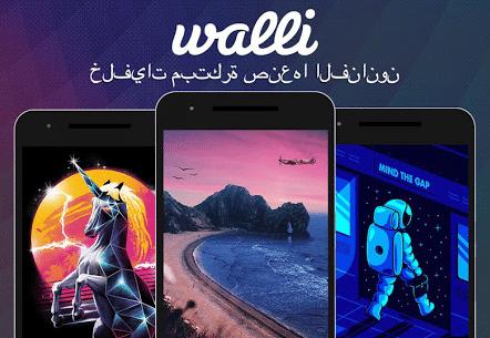 تطبيق Walli