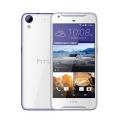 سعر و مواصفات HTC Desire 628