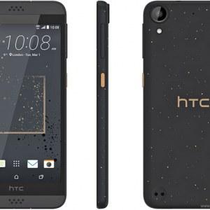 سعر ومواصفات HTC Desire 530