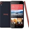 سعر ومواصفات HTC Desire 830