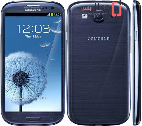 سعر ومواصفات Samsung Galaxy S3 مميزات وعيوب سامسونج