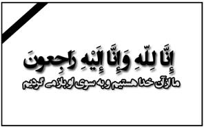fatiha_ehlan