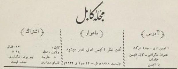 ریاط سلیمانی (2) (1)[161074]_page3_image5