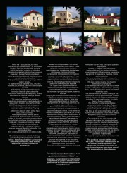 katalog Page 004