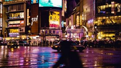 Photo of جولة فى شوارع طوكيو شيبويا