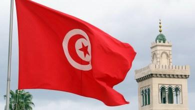 لماذا سميت تونس بهذا الاسم ؟