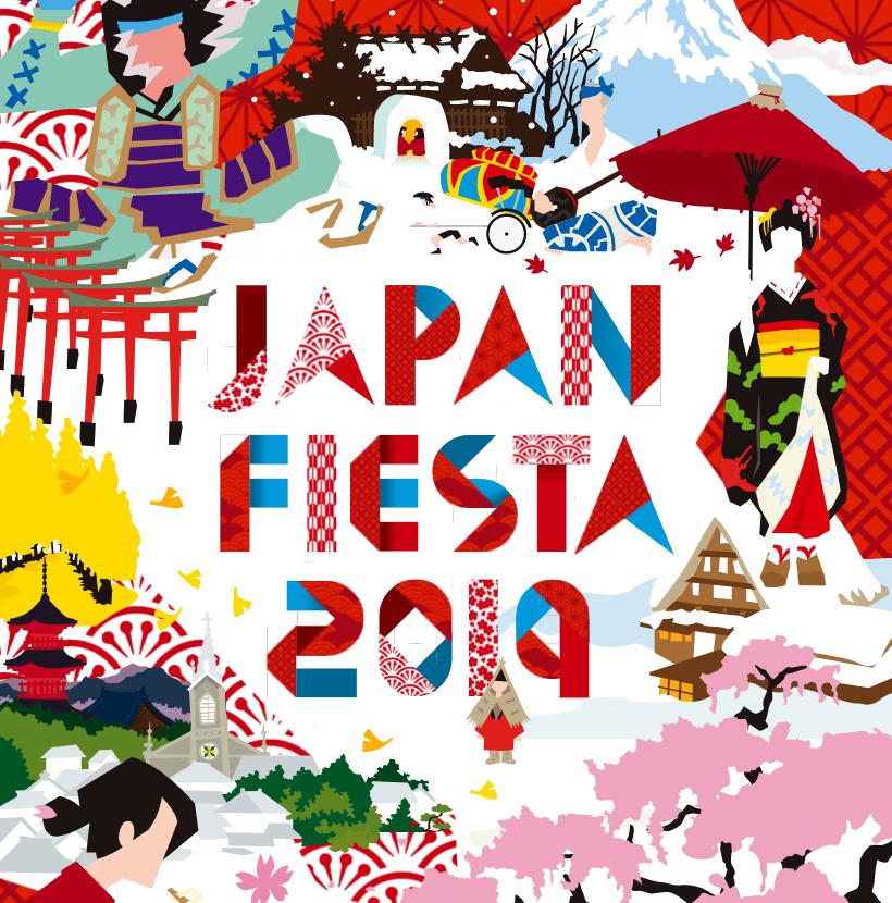 Japan Fiesta 2019