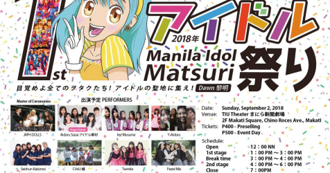See you at the 1st Manila Idol Matsuri