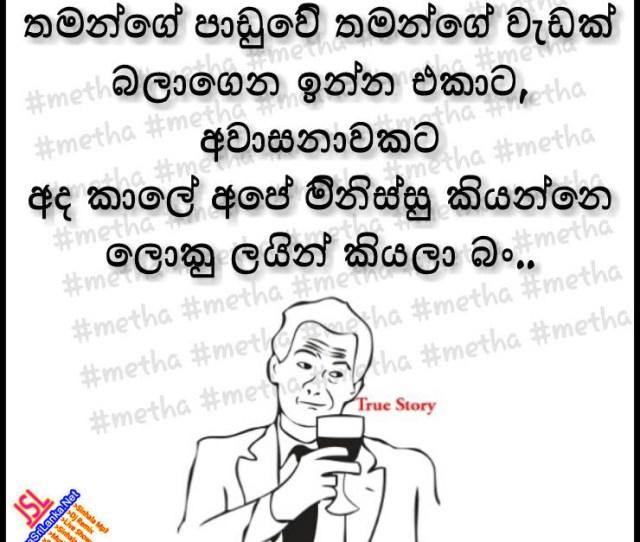 Parliament Jokes Sinhala Full Movie Tamil Movies Free Download Parliament Jokes Sinhala Full Movie Hd Video Songs Download Parliament Jokes Sinhala Full