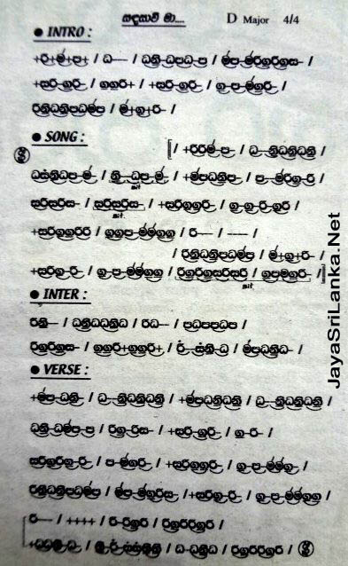 Download Sinhala Song Notations Photos | Pictures ...