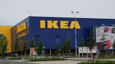 IKEA - KC