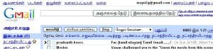 Tamil interface for Gmail