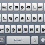 Tamil Keyboard with iOS7