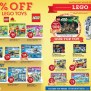 Australian Lego Sales July 2014 Target Toy Sale Edition