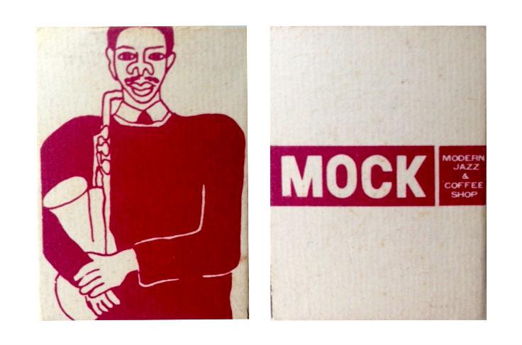 松山市のジャズ喫茶「モック」のマッチ