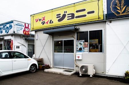 陸前高田「ジャズタイムジョニー」ジャズ喫茶案内
