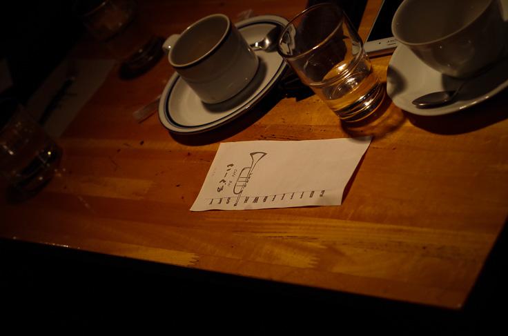 ジャズ喫茶シンポジウム/いーぐる